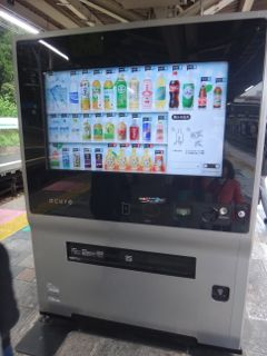 Modern vending machine :)