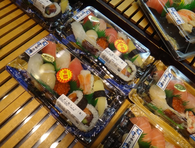 Sushi Packs from Takashimaya
